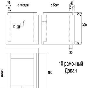 Дадановский улей своими руками: чертежи, размеры, материалы, пошаговая инструкция