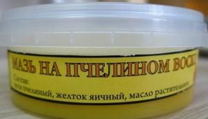 maz-v-kosmetologii