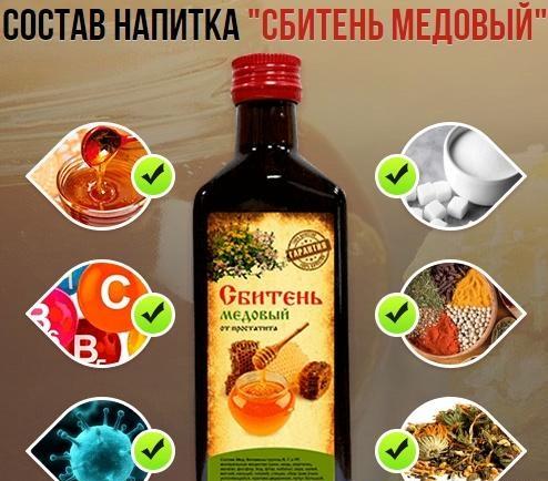 Фото с сайта: otzyvy.pro