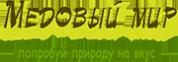 """Интернет-магазин """"Медовый мир"""""""