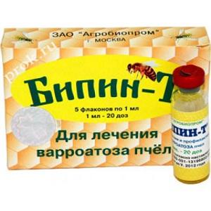 Bipinum by vetkiev