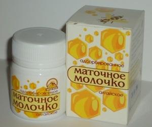 Маточное молочко адсорбированное в упаковке