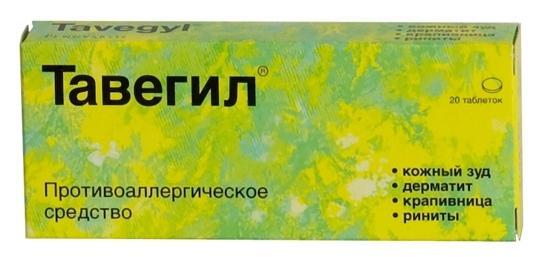 Фото с сайта: myallergiya.ru